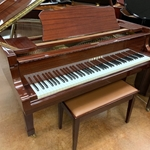 "1980 Yamaha G1J 5'3"" Baby Grand - Polished Mahogany"