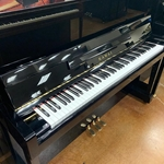 "1990 Kawai 48"" Upright - Polished Ebony"